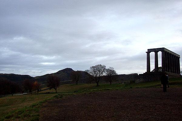 monumentseat