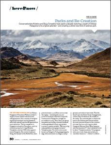 Patagonica thumbnail